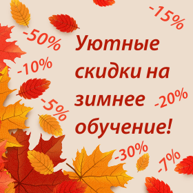autumn sales 2018 lcon