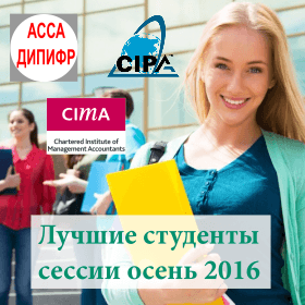 best students autumn 2016 lcon